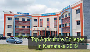Colleges Of Agriculture Top Agriculture Colleges In Karnataka 2019 List Rating