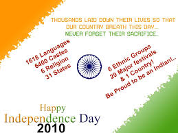 n independence day