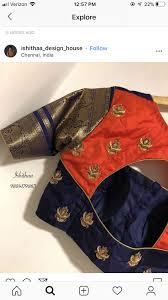 Double Colour Blouse Back Neck Designs Double Colored Blouse Fancy Blouse Designs Stylish Blouse