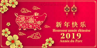 Image result for nouvel an chinois 2019 vacances