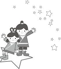 最も人気のある 七夕 紙芝居 無料 子供と大人のための無料印刷可能