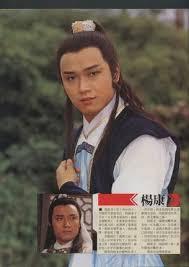 Yang Kang Michael Miu!! Still A hottie! | จีน, คนดัง