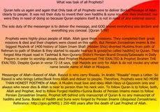 saw essay in urdu holy prophet muhammad essay in urdu
