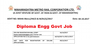 diploma engg govt job nagpur metro rail corporation nmrcl  diploma engg govt job nagpur metro rail corporation nmrcl oct 2017