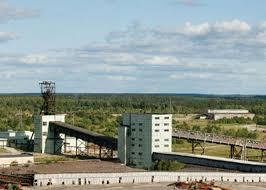 ОАО Уралкалий