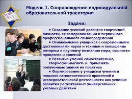 Аттестационная работа Методы и формы работы с одаренными детьми  5