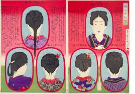 日本髪から洋髪に移行した明治時代のへアルタイル錦絵が興味深い三つ