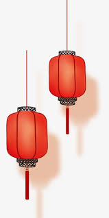 chinese lantern style red transpa material chinese clipart lantern chinese style png image