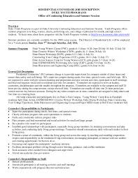 High School Guidance Counselor Resume Examples Sample Graduate No