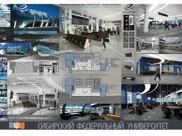 Итоги третьего тура конкурса выпускных квалификационных работ по  Дипломный проект Алексеенко О Н