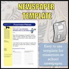 Classroom Newspaper Template Newspaper Template For School Newspaper Newspaper Club By Spanishplans