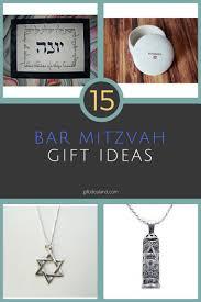 15 best bar mitzvah gifts