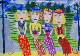 Конкурс детского рисунка Юные художники Фотоальбомы  Альбом Конкурс детского рисунка Юные художники 2017