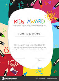 Kids Certificate Border Kids Diploma Certificate Template Painting Stuff Border