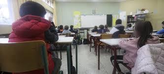 Αναστάτωση και δυσαρέσκεια μαθητών και γονέων από την αλλαγή του υγειονομικού πρωτοκόλλου του εοδυ για κρούσματα σε σχολεία. Shmera Se Poies Perioxes Einai Kleista Ola Ta Sxoleia Kai Se Poies Mono Ta Lykeia Esos Gr