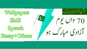 independence day speech in urdu 14 sms pics essay