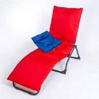 <b>Шезлонги</b> для дачи красного цвета купить, сравнить цены в ...