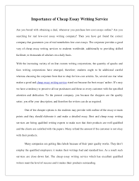 review essay introduction how to write an evaluation paper sample essays letterpile