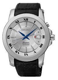 atlantis juwelier snq143p1 570x619