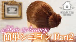 中学生女子におすすめの髪型かわいい結び方アレンジ大特集 人気