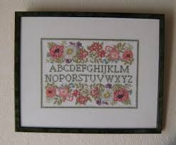 framed embroidery 1