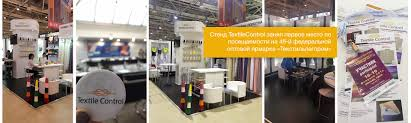 textile control производство текстиля пряжи тканей в  Новости