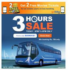 bus coupon code for goibibo