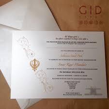 Sikh Faith Religious Invitations On Behance