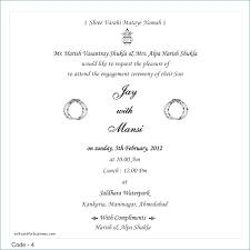 amazing verse card e lovely wedding invitation cards with verses karamanaskf