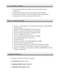 Curricular Activities Resume Sample Curriculum Vitae 2 638