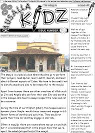kidz respect the mosque kids page 1 graphic