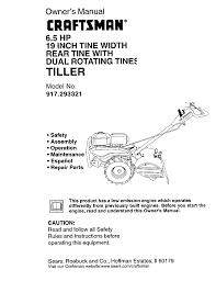 Sears Motor Wiring Diagram Kenmore 110 Dryer Wiring Diagram