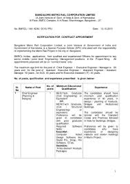 Bmrcl Recruitment Engineer Posts Notification