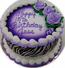 zebra birthday cake for teen girls. Modren Teen Birthday Teen Fleckensteinu0027s Bakery Mokena Illinois  Serving The South  Chicago Suburbs Including Frankfort New Lenox Tinley Park Homer Glen  On Zebra Cake For Teen Girls