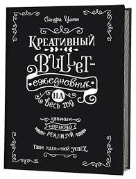 Любители системы планирования bullet-journal.. | Издательство ...