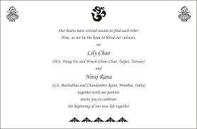 wedding invitation quotes in english for hindu ~ matik for Wedding Card Matter In English For Groom pics photos hindu personal wedding invitation wording Wedding Reception Card Matter