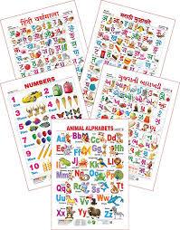 Spectrum Set Of 5 Educational Wall Charts Animal Alphabets