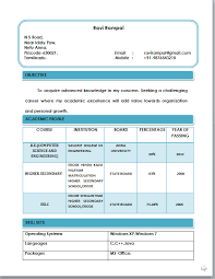 Resume For Mca Students Resume Format For Mca Student Best