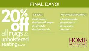 home decorator coupons yodercom home decorators outlet coupon code