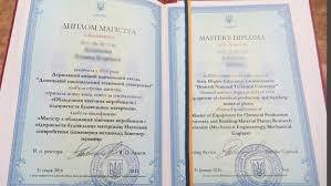 Почти треть магистров ДонНТУ в Красноармейске получили дипломы с  Это знаковое событие для эвакуированного университета который успешно работает на новом месте чуть больше года Все студенты которым вручали дипломы