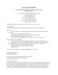 Resume For Part Time Job Template