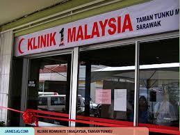 Image result for klinik 1Malaysia
