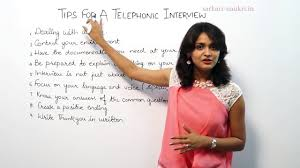 tips for a telephonic interview hindi job interview video video tips for a telephonic interview hindi job interview video video dailymotion