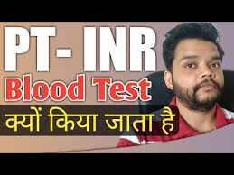 Pt Inr Ratio Chart Pt Inr Test In Hindi Prothrombin Time International Normalize Ratio Explained