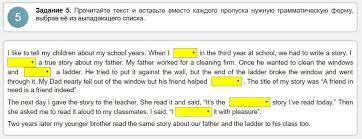 Региональная контрольная по английскому Английский в  Задания включены в текст но при подготовке к РДР нужно показать ребенку что сосредоточиться нужно не на всем тексте на это уйдет слишком много времени