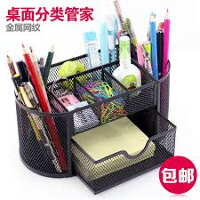 office pen holder. Deli Pen Holder Black Multi-function Office Creative Combination Storage Box Mesh Pencil S