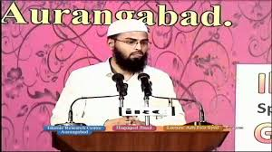 Huqooq ul Ibaad (Complete lecture) By Adv. Faiz Syed - YouTube