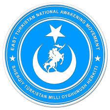 Doğu Türkistan Milli Uyanış Hareketi - Vikipedi