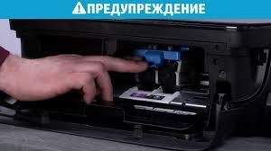 Замена <b>печатающих головок</b> в принтерах <b>HP</b> DeskJet GT 5810 и ...