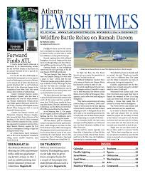 atlanta jewish times vol xci no 40 14 2016 by atlanta 40 14 2016 by atlanta jewish times issuu